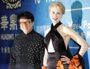 Kiosztották a kínai Oscar-ként emlegetett Huading-díjakat