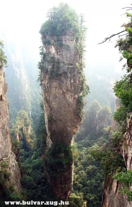 Avatar szikla a valóságban
