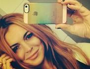 Lindsay Lohannek jót tett az elvonó