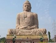Buddha 14 figyelmeztetése